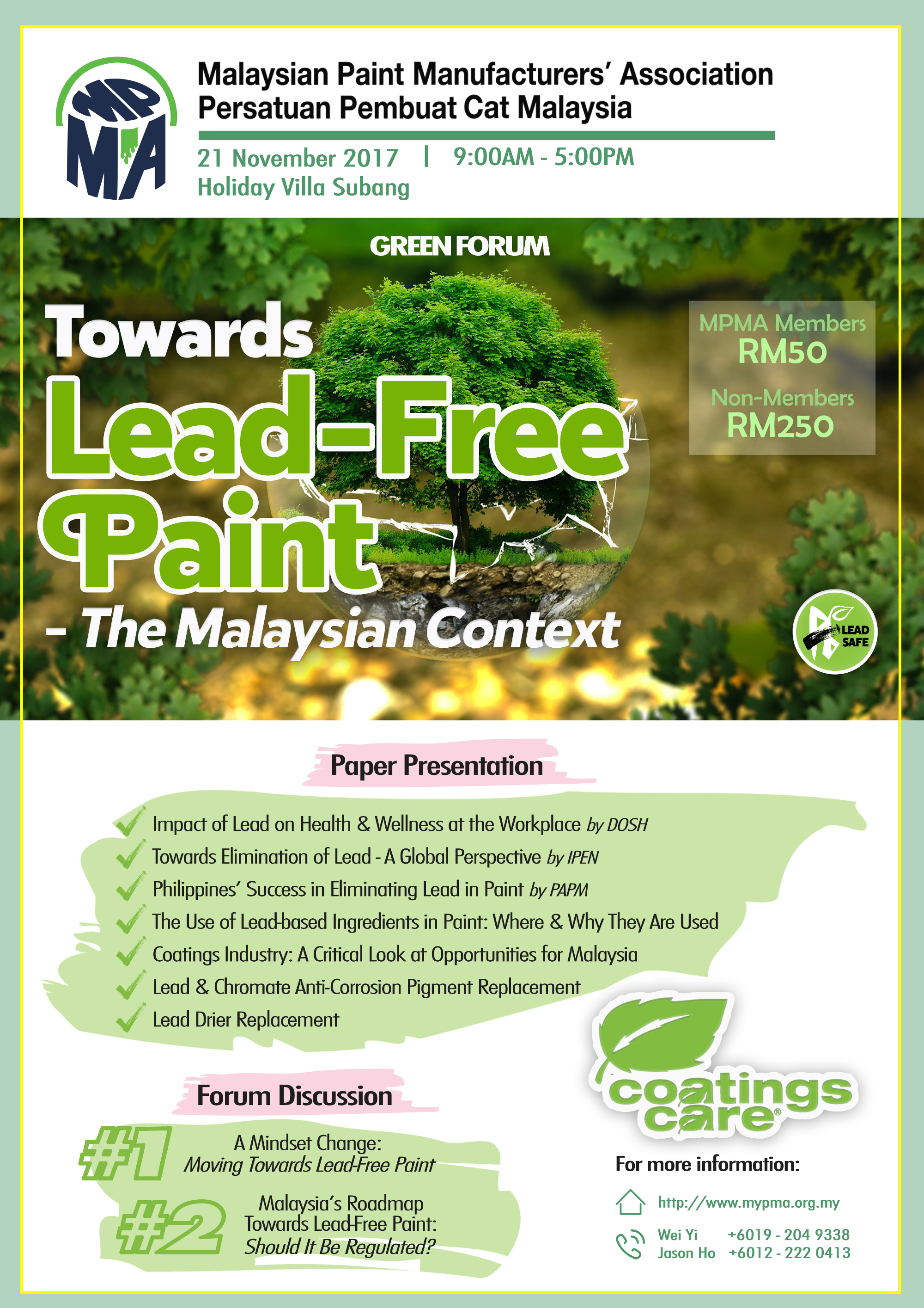 MPMA Green Forum 2017